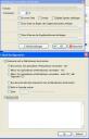 E-Mail Einstellungen sind per Formulardefinition konfigurierbar