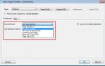 PrintDOC - unterstützte Ausgabeformate
